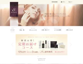 andbeauty.jp screenshot