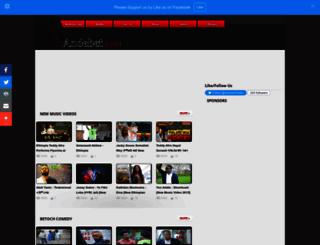 andebet.com screenshot