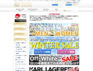 andg.jp screenshot