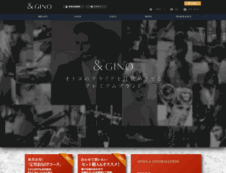 andgino.jp screenshot