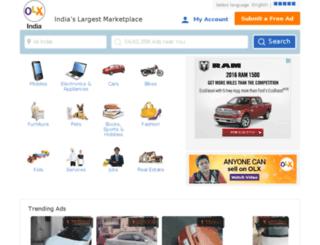 andhrapradesh.olx.in screenshot