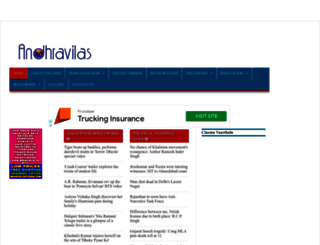 andhravilas.com screenshot