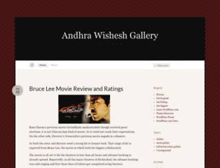 andhrawisheshgallery.wordpress.com screenshot