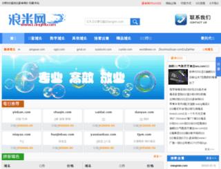 andiadek.wmn.cc screenshot