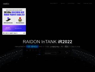 andico.co.kr screenshot