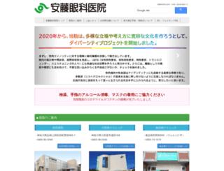 andoganka.com screenshot