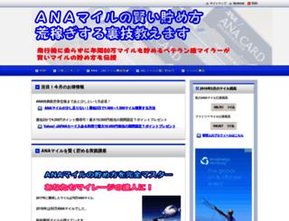 andreamattone.com screenshot