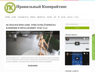 andrew-stasevich.ru screenshot