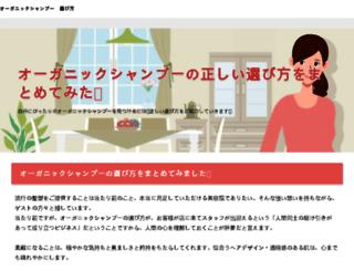 andrewhuskinson.com screenshot