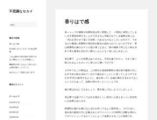 andrewsvirtualbrewery.com screenshot