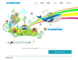 androbo.jp screenshot