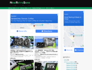 androgamer.net screenshot