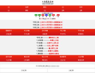 android-apkapps.com screenshot