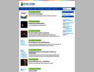 android-canggih.blogspot.com screenshot