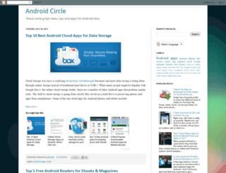 android-circle.blogspot.com screenshot