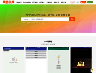 android-doc.com screenshot
