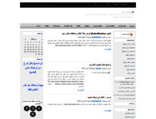 android-stor3.3abber.com screenshot