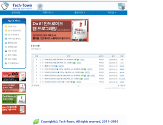android-town.org screenshot