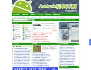 android.958shop.com screenshot