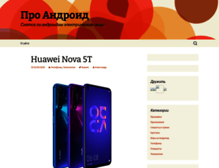 android.lospopadosos.com screenshot