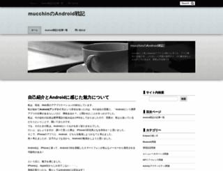 android.roof-balcony.com screenshot