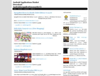 androidaoapplicationsmarket.blogspot.com screenshot