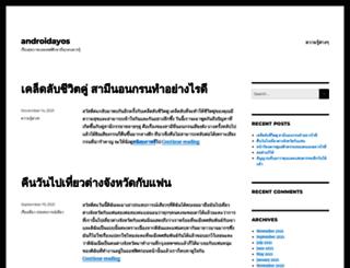 androidayos.com screenshot