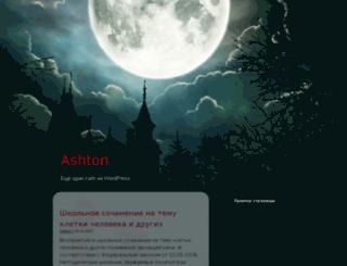 androidgifts.ru screenshot