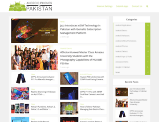 androidpakistan.com screenshot