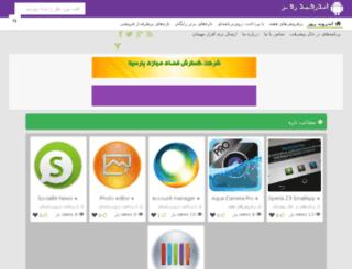 androidroz.com screenshot