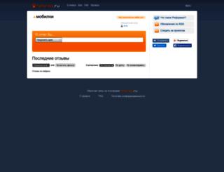 androidsnow.reformal.ru screenshot