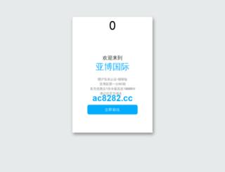 androware.net screenshot