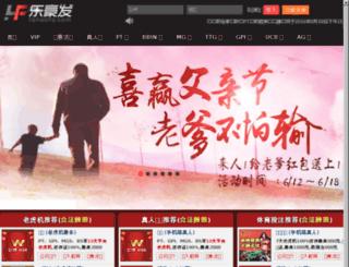 andwhatelsetoshop.com screenshot