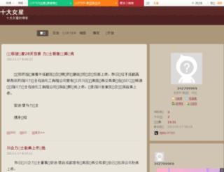 andycapital20121.blog.163.com screenshot