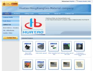 andyguan.b2bspecial.com screenshot