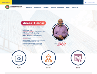 aneeshussain.com screenshot