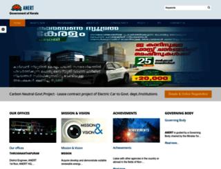 anert.gov.in screenshot