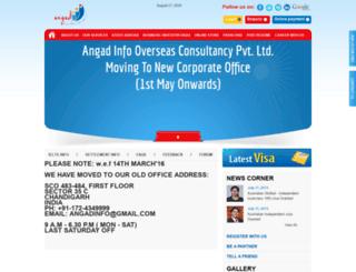 angadinfo.com screenshot