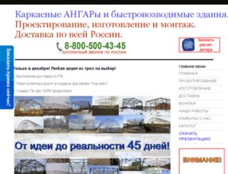 angar43.ru screenshot