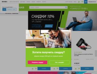angarsk.positronica.ru screenshot