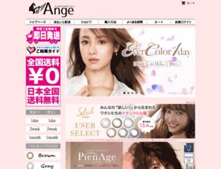 ange-contact.com screenshot