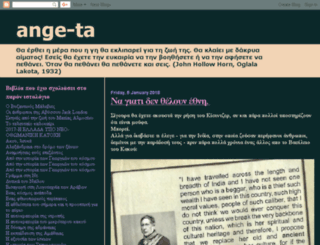 ange-ta.blogspot.com screenshot