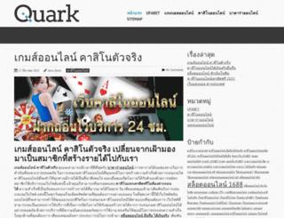 angelarstewartdesign.com screenshot