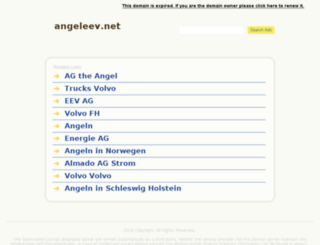 angeleev.net screenshot