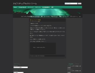 angelflower.org screenshot
