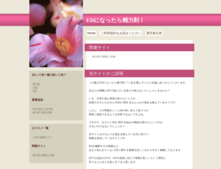 angelinajoliepics.net screenshot