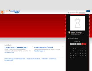 angelok-ot-gucci.blog.ru screenshot