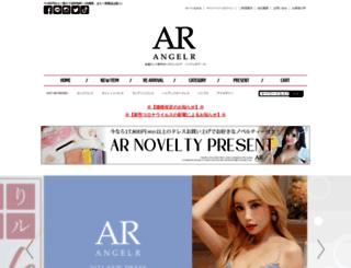 angelr.co.jp screenshot