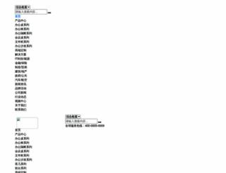 angelsbigdeals.com screenshot