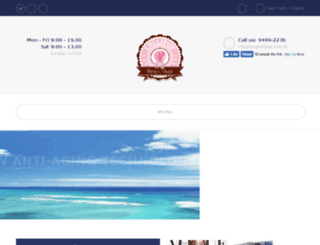 angilollipop.com.hk screenshot